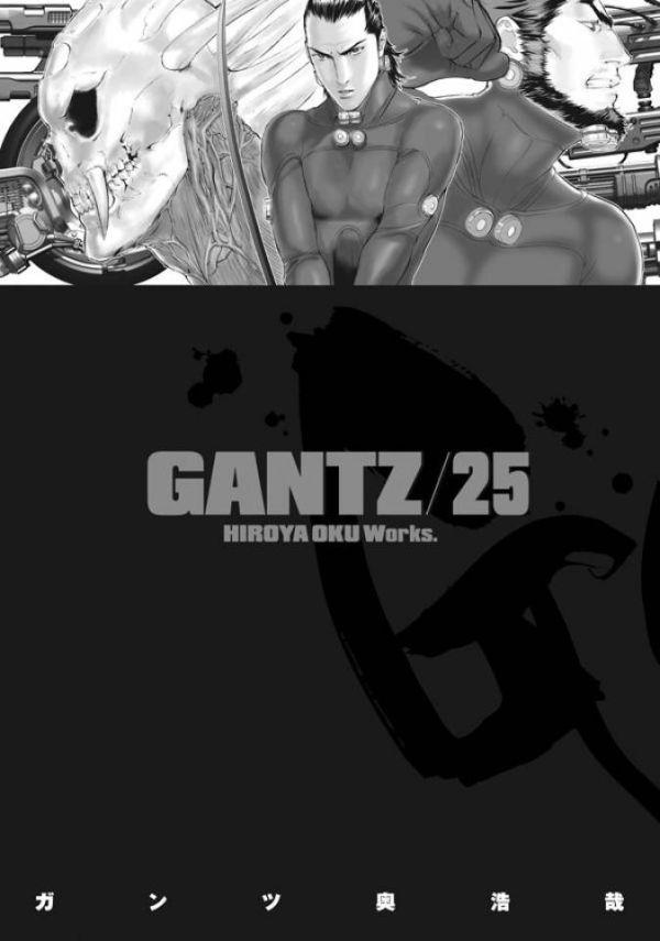 obrázek k novince - Gantz 25