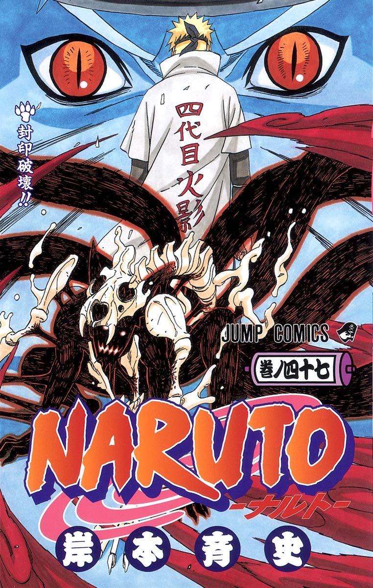 obrázek k novince - Naruto 47