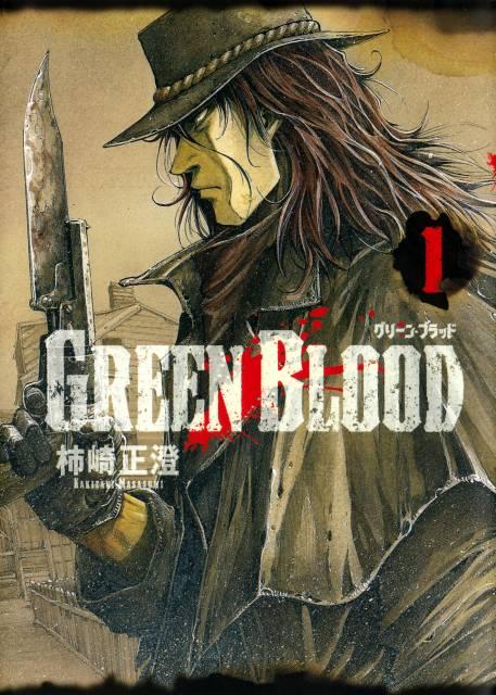 obrázek k novince - Green Blood 1