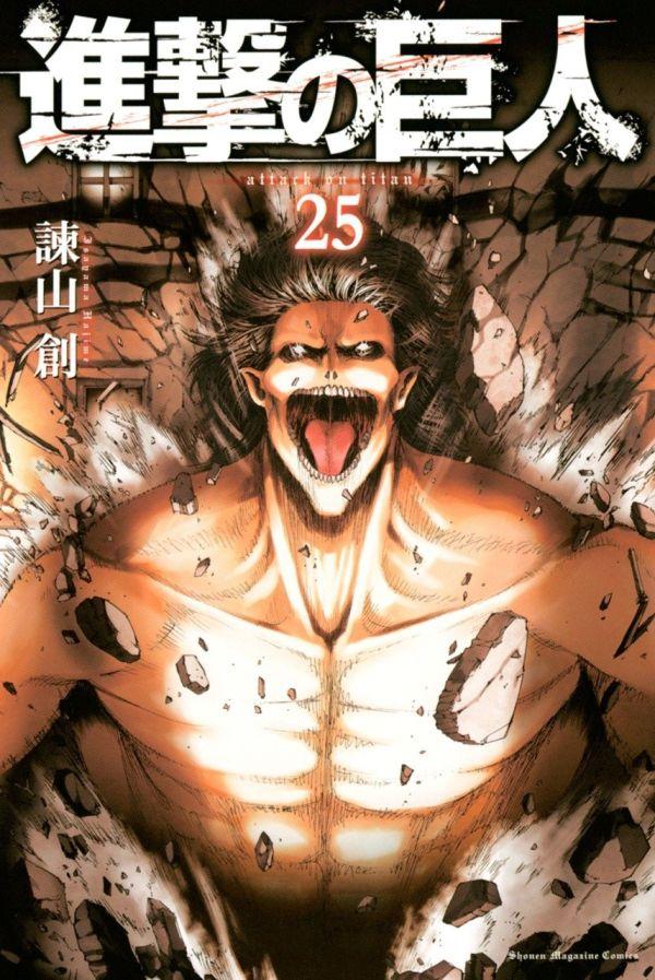 obrázek k novince - Útok titánů 25