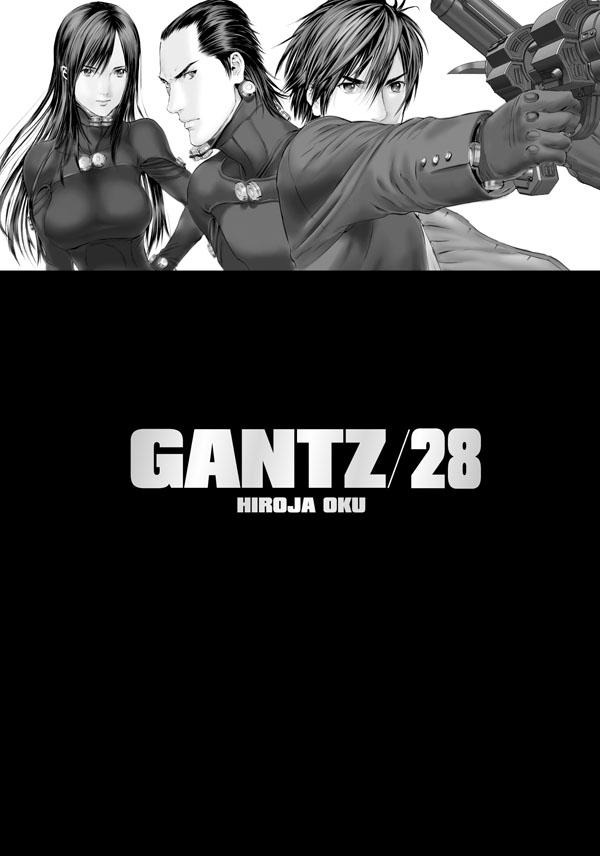 obrázek k novince - Gantz 28