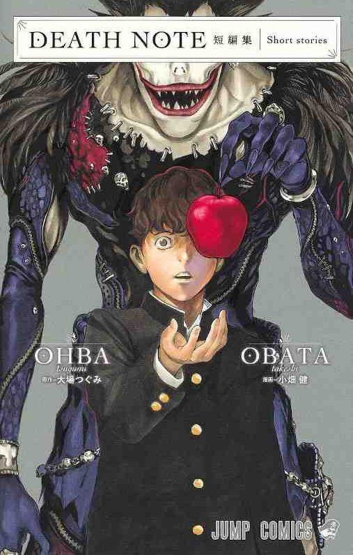 Death Note: Povídky