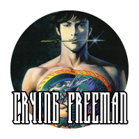 Logo Crying Freeman - Plačící drak