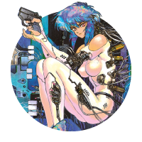 Logo Ghost in the Shell